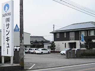 九州屋根外装材センター