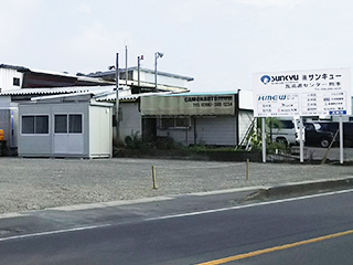九州瓦流通センター熊本